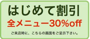 スクリーンショット 2014-09-08 20.56.31
